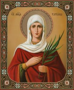 Святая Татьяна (2)